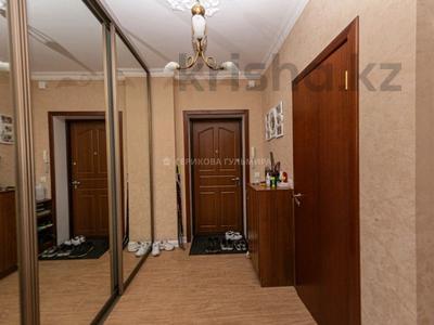 5-комнатная квартира, 128 м², 9/9 этаж, Достык 4 за 39.5 млн 〒 в Нур-Султане (Астана), Есиль р-н — фото 7