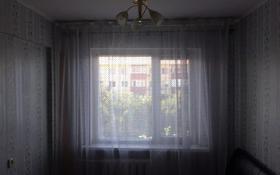 2-комнатная квартира, 45 м², 4/5 этаж помесячно, Город Атырау, улица Махамбета Утемисова 118б за 100 000 〒