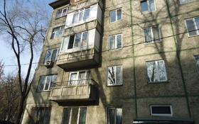 3-комнатная квартира, 65 м², 5/5 этаж, мкр Айнабулак-1 6 за 28.1 млн 〒 в Алматы, Жетысуский р-н