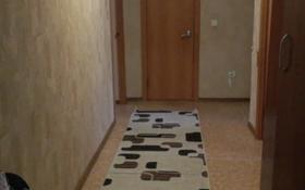 2-комнатная квартира, 58 м², 4/9 этаж, Мустафина 21/1 за 18.5 млн 〒 в Нур-Султане (Астана), Алматы р-н