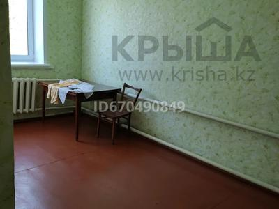5-комнатный дом, 100 м², ул. Новая 1 за 5.5 млн 〒 в Восточном