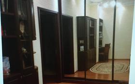 3-комнатная квартира, 124 м², 6/10 этаж помесячно, Пригородный, А. Бокейхана 8 — Жанибек, Керей хандар за 220 000 〒 в Нур-Султане (Астана), Есиль р-н