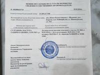 участок мкр. Боз-Арык. за 100 000 〒 в Шымкенте, Каратауский р-н