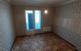 1-комнатная квартира, 38 м², 1/5 этаж, Мкр Жастар 8 за 8 млн 〒 в Талдыкоргане