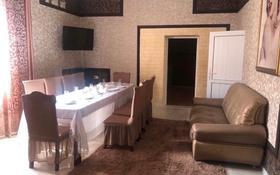 4-комнатный дом посуточно, 150 м², 2 сот., Адырбекова — Валихановна за 60 000 〒 в Шымкенте, Аль-Фарабийский р-н