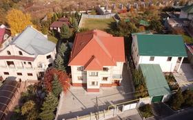 12-комнатный дом помесячно, 700 м², 16 сот., Кыз Жибек 33 — Омарова(Клочкова) за 1.2 млн 〒 в Алматы, Медеуский р-н