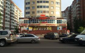 Магазин площадью 7 м², Сейфуллина 4 — Кенжебека Кумисбекова за 40 000 〒 в Нур-Султане (Астана), Сарыарка р-н