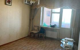 5-комнатная квартира, 85 м², 5/5 этаж, Байсеитова 104 А за 13.5 млн 〒 в