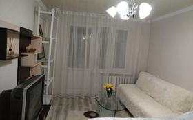 1-комнатная квартира, 44 м² посуточно, Желтоксан 27 — Жибек Жолы за 5 000 〒 в Алматы