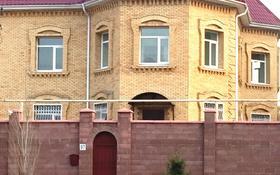 7-комнатный дом, 397 м², 8.5 сот., 6 мкр-н 97 за 92 млн 〒 в Костанае