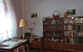 5-комнатный дом, 90 м², 4 сот., Косы батыра за 13.5 млн 〒 в Таразе