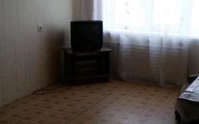 3-комнатная квартира, 63 м², 8/9 этаж помесячно, улица Сарайшык 19 за 60 000 〒 в Уральске