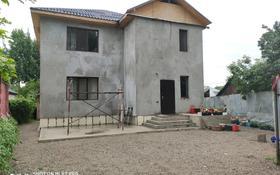 5-комнатный дом, 220 м², 5 сот., Обозная улица 12 за 45 млн 〒 в Алматы, Турксибский р-н
