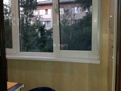 3-комнатная квартира, 80 м², 3/5 этаж, Клочкова — Габдуллина за 43 млн 〒 в Алматы, Бостандыкский р-н — фото 11