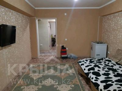 3-комнатная квартира, 80 м², 3/5 этаж, Клочкова — Габдуллина за 43 млн 〒 в Алматы, Бостандыкский р-н — фото 13