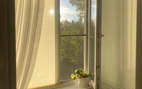 2-комнатная квартира, 45 м², 3/5 этаж, Башмакова 8 за 9.5 млн 〒 в Уральске