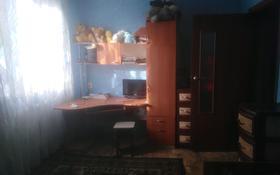 4-комнатный дом, 65.6 м², 12.5 сот., Черноярка Садовая за 7.5 млн 〒 в Павлодаре