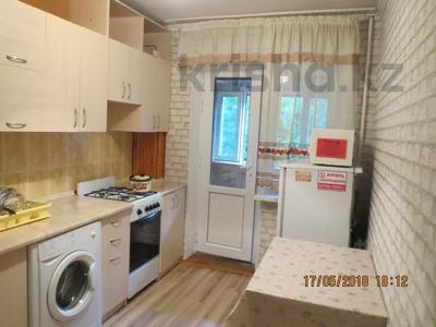 1-комнатная квартира, 30 м², 4/4 этаж помесячно, Момышулы 8 — Тауке хана за 90 000 〒 в Шымкенте — фото 4