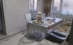 4-комнатная квартира, 61 м², 3/5 этаж, Муса Жалиля 4 — Мира за 16 млн 〒 в Жезказгане
