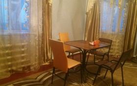 7-комнатный дом, 150 м², 6 сот., проспект Нурсултана Назарбаева 121 — Казыбаева за 23 млн 〒 в Костанае