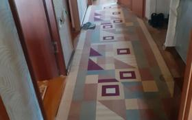 3-комнатная квартира, 60 м², 4/4 этаж, 2-й микрорайон 3 — Абая за 12.5 млн 〒 в Капчагае
