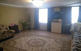 4-комнатный дом, 108 м², 5 сот., 45-й квартал 16/1 за 17.5 млн 〒 в Костанае