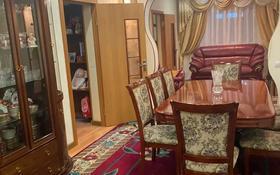 6-комнатный дом, 200 м², 10 сот., мкр Майкудук, Берлин за 40 млн 〒 в Караганде, Октябрьский р-н