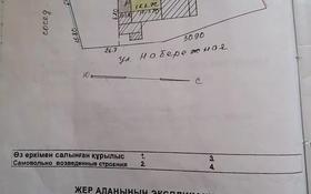 3-комнатный дом, 67.7 м², 5 сот., Акбастау 90/4 за 13 млн 〒 в Талдыкоргане