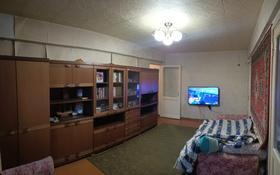 2-комнатная квартира, 45 м², 1/5 этаж, Казахстан 105 за ~ 12.9 млн 〒 в Усть-Каменогорске