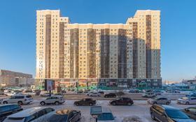 2-комнатная квартира, 74 м², 15/16 этаж, Кенесары 65 за 23.5 млн 〒 в Нур-Султане (Астана), р-н Байконур