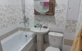 1-комнатная квартира, 30 м², 1/5 этаж помесячно, Гаухар Ана 99 за 90 000 〒 в Талдыкоргане