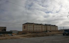 1-комнатная квартира, 37.84 м², 3/4 этаж, 29а мкр за 4.5 млн 〒 в Актау, 29а мкр