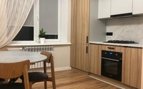 2-комнатная квартира, 55 м², 4/4 этаж, Толе Би за 34.4 млн 〒 в Алматы, Алмалинский р-н