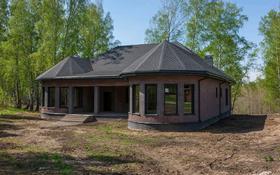 4-комнатный дом, 270 м², 20 сот., Академгородок за ~ 88.3 млн 〒 в Новосибирске