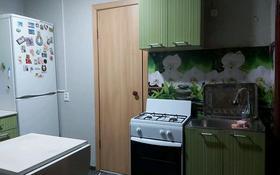 2-комнатная квартира, 40 м², 5/5 этаж, улица Жамбыла 134 за 8 млн 〒 в Кокшетау