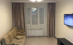 2-комнатная квартира, 47 м², 22/22 этаж, Мангилик Ел за 21.3 млн 〒 в Нур-Султане (Астана), Есиль р-н