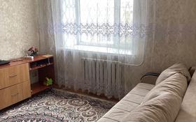 1-комнатная квартира, 43 м², 4/10 этаж помесячно, Тархана 9 за 120 000 〒 в Нур-Султане (Астана), р-н Байконур