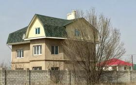 7-комнатный дом, 296 м², 24 сот., Природа за 95 млн 〒 в Косозен