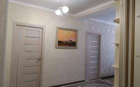3-комнатная квартира, 114 м², 1/6 этаж, 35-мкр, 35 мкр. 33 за 27 млн 〒 в Актау, 35-мкр