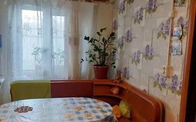 3-комнатный дом, 61 м², 1.5 сот., Жайк 26/3 — Северная-заводская проулок за 5 млн 〒 в Аксае