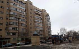 1-комнатная квартира, 38 м², 4/9 этаж, мкр Аксай-1А, Мкр. Аксай — Райымбека-Момышулы за 15.5 млн 〒 в Алматы, Ауэзовский р-н