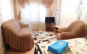 1-комнатная квартира, 35 м², 4/5 этаж посуточно, Букетова 77 за 6 000 〒 в Петропавловске