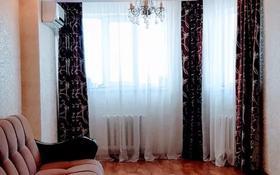 2-комнатная квартира, 52 м², 16/22 этаж помесячно, Таулсыздык 34/1 за 130 000 〒 в Нур-Султане (Астана), Алматы р-н