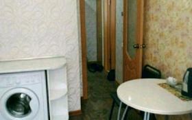 1-комнатная квартира, 31 м², 3/5 этаж посуточно, 5-й микрорайон 4 за 6 000 〒 в Лисаковске