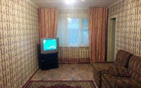 2-комнатная квартира, 42 м², 1/5 этаж помесячно, Мухамеджанова 4дом — Шашубай за 50 000 〒 в Балхаше