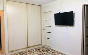 3-комнатная квартира, 48.1 м², 2/5 этаж, Универмаг 76 — Абай за 12.5 млн 〒 в Уральске