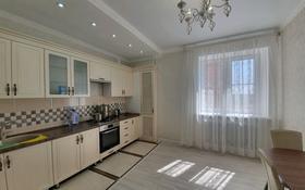 2-комнатная квартира, 70 м², 8/10 этаж, улица Газизы Жубановой 146 корпус 1 за 28 млн 〒 в Актобе