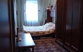 2-комнатная квартира, 44 м², 1/5 этаж, Микрорайон Сатпаева 4 за 10.5 млн 〒 в Балхаше