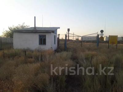 Промбаза 1.7 га, Восточная промзона за 39 млн 〒 в Талдыкоргане — фото 2