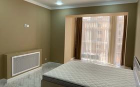 3-комнатная квартира, 96 м², 4/10 этаж, Ауельбекова — Сейфуллина за 34.5 млн 〒 в Кокшетау